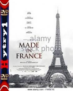 Made in France (2015) [720p] [HDTV] [XViD] [AC3-H1] [Lektor PL]