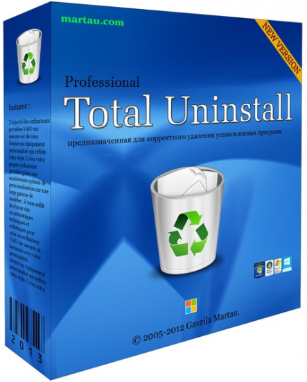 Total Professional 7.0.0.600 incl patch  [FULLPACK]