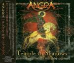 ANGRA - TEMPLE OF SHADOWS (2004) [FLAC] [FALLEN ANGEL]