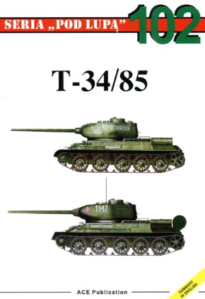 T-3485 (ACE Publications) -  [Pod Lupa No 102] [PL] [djvu2] [LIBGEN]