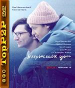 Nie ma drugiej takiej / IrrePLaceable You (2018) [WEB] [XviD-GR4PE] [Lektor PL]