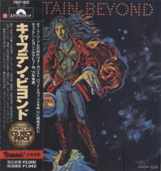 CAPTAIN BEYOND - CAPTAIN BEYOND (1972/1990 JAPANESE EDITION) [FLAC] [FALLEN ANGEL]