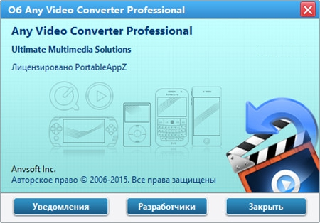 Any Video Converter Professional 7.0.4 [EN] [Crack]