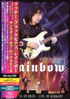 Rainbow - Memories in Rock: Live In Germany (Japan) (2016) [Blu-ray, 1080i]