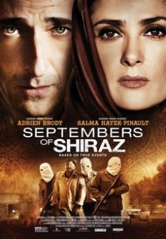 Septembers of Shiraz *2015* [HDRip.XViD-ETRG] [ENG]