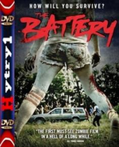 Bateria - The Battery (2012) [WEB-DL] [x264] [AAC] [Napisy PL] [H1]