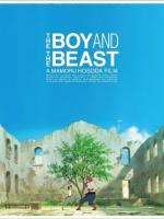 The Boy and the Beast [2015] [JAP] [1080P] [BDRIP] [H264.AAC-VXT] [SUB EN PL]