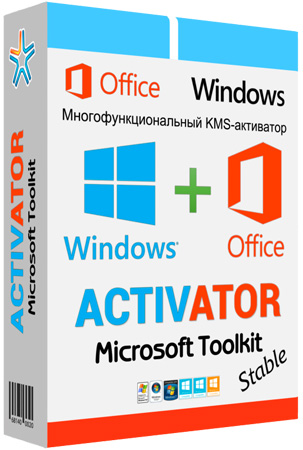 Microsoft Toolkit 2.6.4 Final (x32x64)[EN] [Stable]