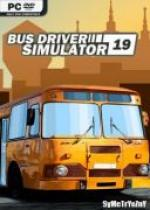 Bus Driver Simulator 2019 *2019* - V5.0 [+All DLCs] [MULTi13-PL] [REPACK By SYMETRYCZNY] [EXE]