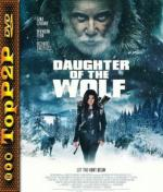 Córka wilka / Daughter of the Wolf (2019) [DVDRip.XviD] [AC3-NN] [Lektor PL]