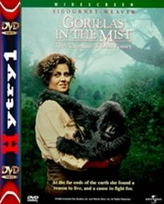 Goryle we Mgle - Gorillas in the Mist *1988* [720p] [HDTV] [XViD] [AC3-H1] [Lektor PL]