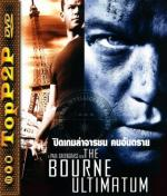 Ultimatum Bourne'a / The Bourne Ultimatum (2007) [720p] [BRRip] [XviD] [AC3-SPEC] [Lektor PL]