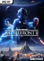 Star Wars: Battlefront II *2017* - V1.33 Build:06.11.2019 [MULTi11-PL] [ISO] [CODEX]