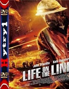Burza - Life on the Line (2015) [720p] [BRRip] [XViD] [AC-3] [Lektor PL] [H1]