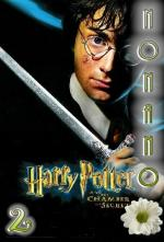 Harry Potter i Komnata Tajemnic - Harry Potter and the Chamber of Secrets *2002* [BRRip.x264-NoNaNo] [Dubbing PL]
