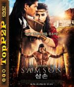 Samson (2018) [BDRip] [XviD-KiT] [Lektor PL]