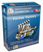 Format Factory 4.5.5.0 (x32 / x64) [Multi / PL]  [Portable]