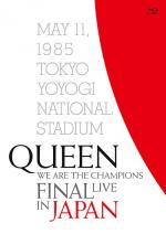Queen - We Are The Champions: Final Live In Japan (1985/2019) [BDRip 720p]