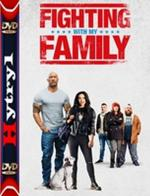 Fighting with My Family (2019) [WEB-DL] [XviD] [MPEG-KRT] [Napisy PL] [H-1]
