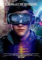 Ready PLayer One *2018* [1080p] [10bit] [BluRay] [8CH] [x265] [HEVC] [PSA] [ENG]