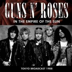 Guns N' Roses - In The Empire Of The Sun Live  *2016* [mp3@320kbs] [SUPERTRAMP]