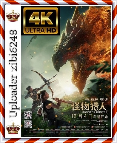 Monster Hunter *2020* [2160p] [AMZN] [WEB-DL] [DDP5.1] [HDR HEVC-EVO] [Napisy PL] [zibi6248]
