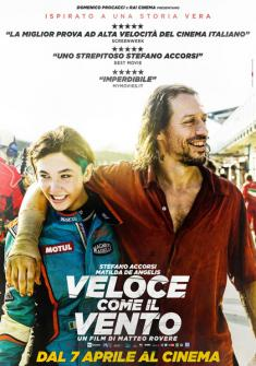 Italian Race - Veloce Come il Vento (2016) [DVD9 - Ita Ac3 5.1 - NUIta ENG subs]