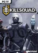 Killsquad *2019* - V0.6.0 [+Fix Online] [ENG] [REPACK By SYMETRYCZNY] [EXE]