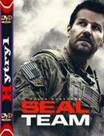 Seal Team (2017) [S02E22] [720p] [HDTV] [XViD] [AC3-H1] [Lektor PL] [Final]