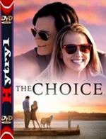 Wybór - The Choice (2016) [BDRip] [XviD] [MPEG] [Lektor PL] [H-1]