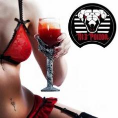 Red Poison - Red Poison *2016* [mp3@320]
