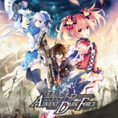 Fairy Fencer F: Advent Dark Force *2017* [ISO] [ENG] [CODEX]