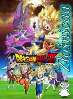 Dragon Ball Z Movie 14: Battle Of Gods *2013* [DVDRip.x264-Złośnicaa] [Lektor PL]