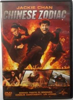 Armour of God III - Chinese Zodiac (2012) [DVD9 - Chn Ita Pol Esp 5.1 - Multisubs]
