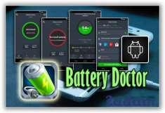 BATTERY DOCTOR 5.54 [.APK] [PL]