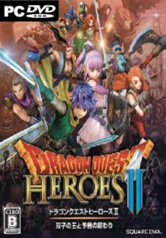 Dragon Quest Heroes II: ExPLorer's Edition *2017* [MULTi8-ENG] [RePack FITGIRL-BALDMAN] [EXE]
