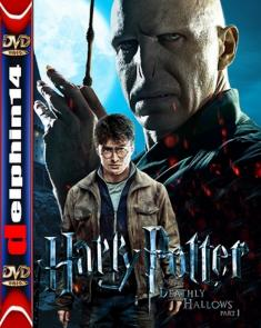 Harry Potter i Insygnia Śmierci Część I - Harry Potter and the Deathly Hallows Part 1 *2010* [DVDRip.XviD] [AC3-GR4PE] [Dubbing PL]