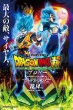 Dragon Ball Super: Broly (2018) PLSUBBED.720p.WEB-DL.x264-SDB / Napisy PL