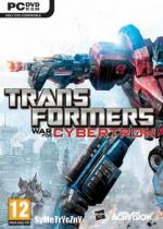 Transformers: War For Cybertron *2010* [+DLCs] [MULTi6-PL] [ISO] [ELAMIGOS]
