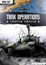 Tank Operations: European Campaign *2019* - V1.0.0 [MULTi7-PL] [EARLY ACCESS] [EXE]