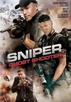 Sniper: Ghost Shooter *2016* [DVDRip.XviD.AC3-EVO] [ ENG]