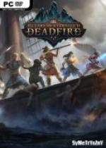 Pillars Of Eternity II Deadfire - Owners Bonus-Guans PLedge [GOG] [EXE]