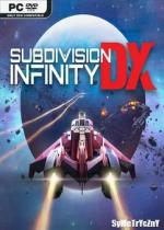 Subdivision Infinity DX *2019* - V0.9.34 [MULTi6-ENG] [REPACK By SYMETRYCZNY] [EXE]