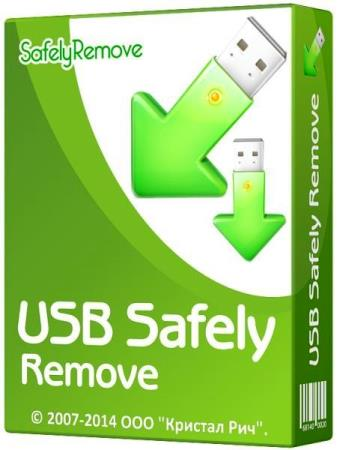 USB Safely Remove 6.3.3.1287 Final (x32x64)[ENG] [Keygen]