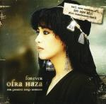 Ofra Haza - 5 Albums , EP , 1 Single , 3 Compilations (15 CD) [1988-2008] [FLAC (image + .cue), lossless] [marta]