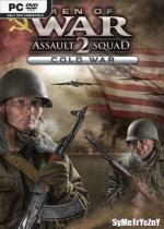 Men Of War: Assault Squad 2 - Cold War *2019* - V1.000.0 [+Bonus Content] [ENG] [ISO] [CODEX]