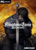 Kingdom Come: Deliverance - Update V1.2.5 (HotFix) [CODEX] [EXE]
