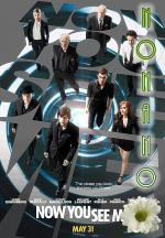 Iluzja - Now You See Me *2013* [BDRip.XviD.AC3-NoNaNo] [Lektor PL]