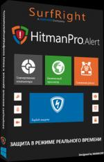 hmpalert 3.8.1 Build 863 Multilingual