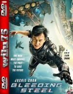Krwawa rozgrywka - Bleeding Steel - Ji qi zhi xue *2017* [BDRip] [XviD-KiT] [Lektor PL]